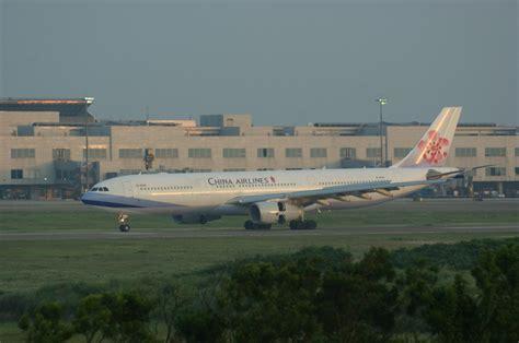 plan si鑒es boeing 777 300er china airlines ci
