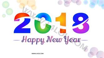 Image result for 2018 images