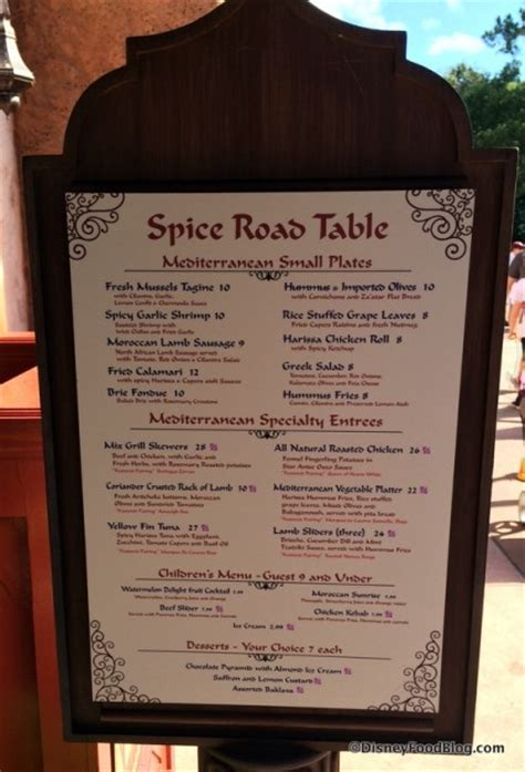 spice road table menu review lunch at spice road table in epcot s morocco