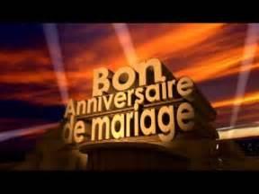 mariage anniversaire bon anniversaire de mariage