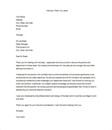 letter  job interview
