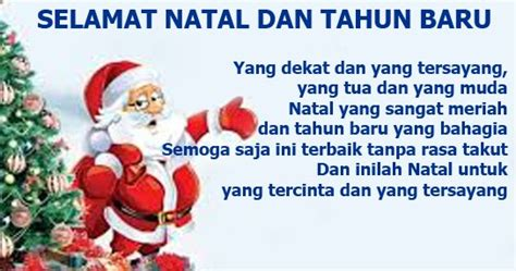 kata kata mutiara ucapan selamat hari natal terbaru   kata puisi pantun