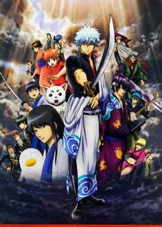 gintama images anime manga gintama funny