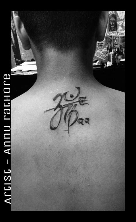 #artoflife #inkoftoday #tattoolife #artaddict #artoftoday #tattooed #Unique #support #Annu