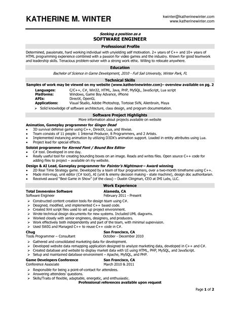 resume format for 1 year experienced software engineer in