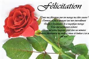 texte voeux de mariage carte de voeux mariage invitation mariage carte mariage texte mariage cadeau mariage