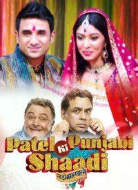 patel ki punjabi shaadi  songs lyrics latest hindi songs lyrics
