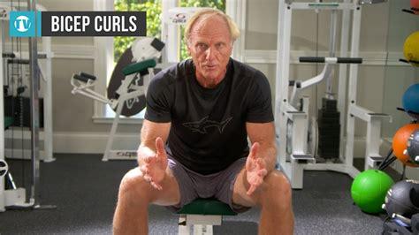 Koepka Brooks Workout