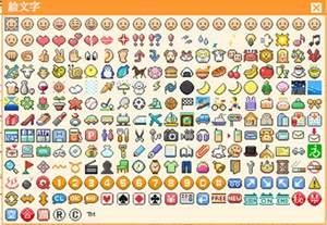 emoji iphone iphone 2 2 update has emoji icons japanese rejoice