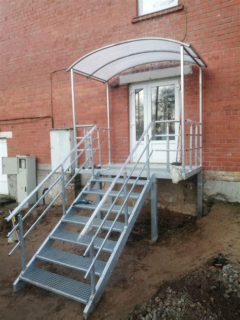 Atjaunotas skolas evakuācijas kāpnes - Skrīveru Mūzikas un ...