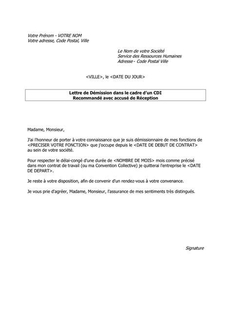 demission cadre mod 232 le de lettre