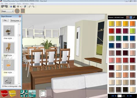 house  home design  software cracked