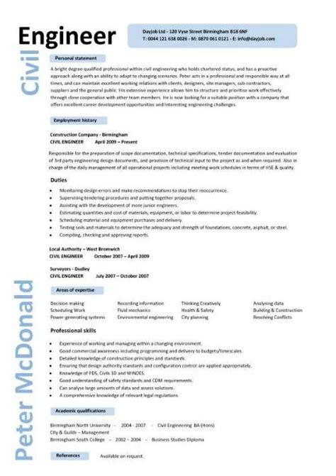 A V Technician Resume Template by Pin By Suryansh Gupta On Resume Engineering Resume