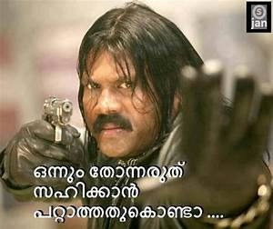 Latest Malayalam Funny Film Dialogues New Collection