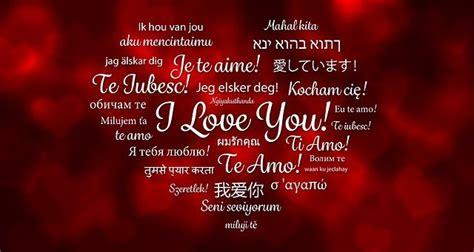 love heart    image  pixabay