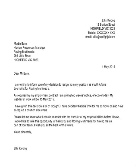 resignation letters  sample