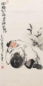 Jiang Yi[Chinese Paintings]李白醉酒—www atsong com