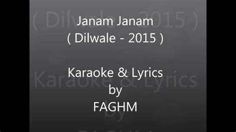 janam janam dilwale  karaoke  lyrics youtube