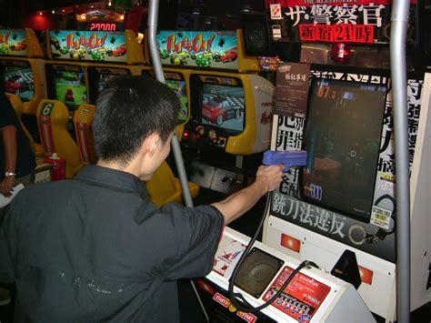 Arcade Game Wikipedia