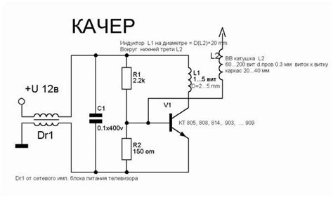 Схемы и радиоэлектроника КАЧЕР БРОВИНА Схемы источников питания читайте на портале Радиосхемы