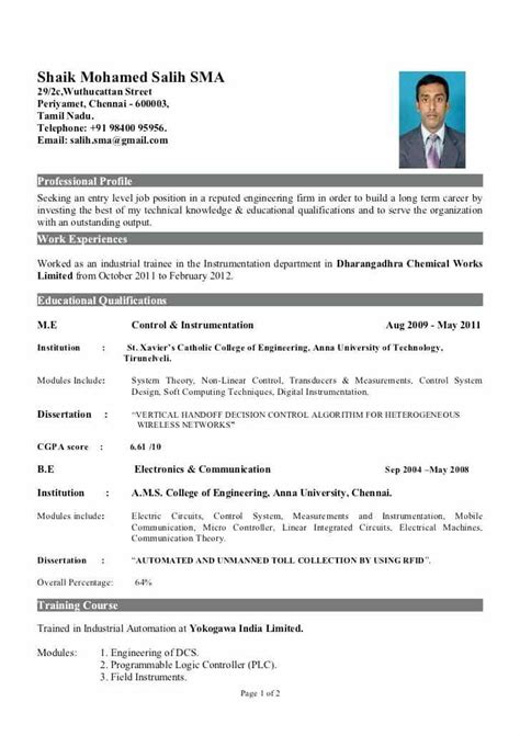 sample resume  freshers engineers  instrument