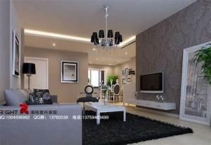 deco salon salle a manger design With modele de salle a manger design