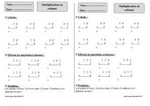 multiplication en colonne ce1 exercices corrig 233 s math 233 matiques cycle 2 pass education