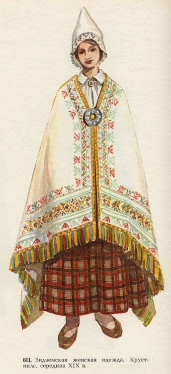 LATVIEŠU TAUTAS TĒRPI LATVIAN FOLK COSTUMES   Folk design, Folk costume, Latvian
