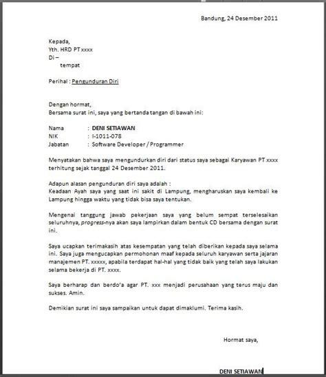 contoh surat pengunduran diri dari perusahaan resign