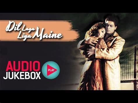 Free Download Hindi Video Songs Dil Hai Tumhara