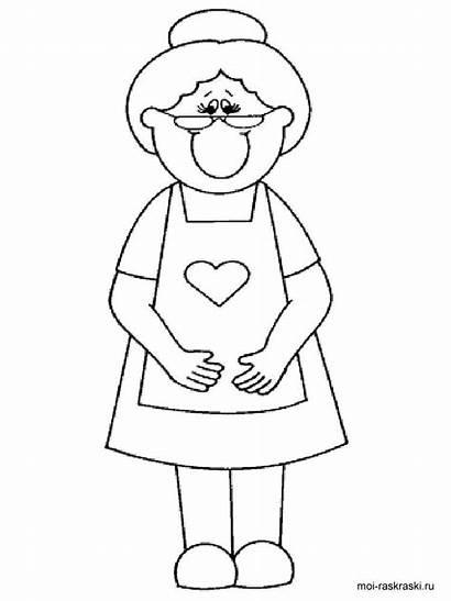 Grandma Coloring Pages Granny Printable Birthday Happy