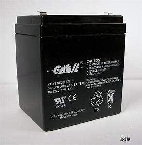 Batterie 12v 4ah : casil ca 1240 12v 4ah replacement battery for adt 804302 12v 4 5ah alarm ~ Medecine-chirurgie-esthetiques.com Avis de Voitures
