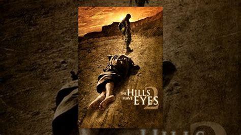 hills  eyes ii youtube
