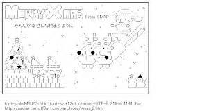 Christmas Tree Ascii Art Facebook by Christmas Tree Ascii Art Facebook Wroc Awski Informator
