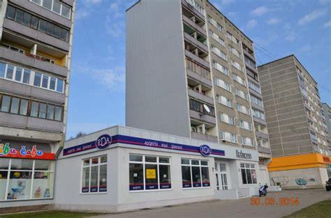 Dzelzavas iela, 55 - Rīga