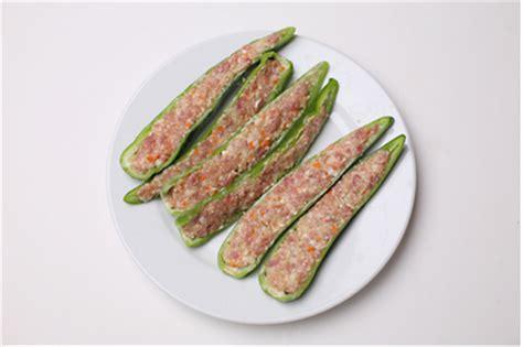 cuisine coreenne gochujeon le piment farci coréen cahier de seoul