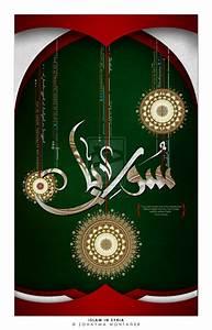 Super, Islamic, Themes, Islamic, Art, 6