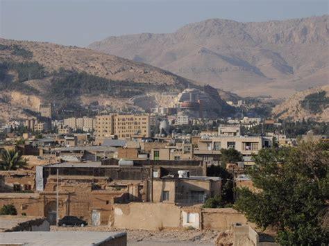 shiraz city view photo