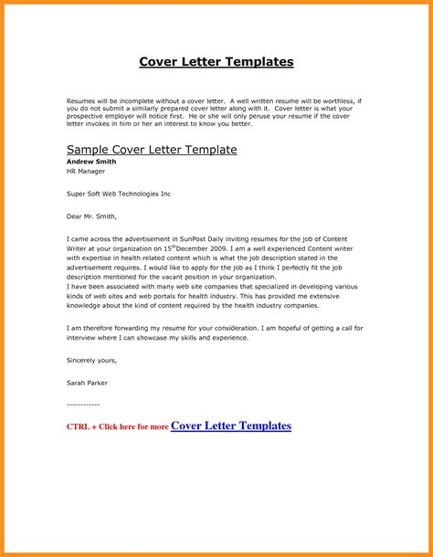 cv cover letter samples cv cover letter template cover letter example