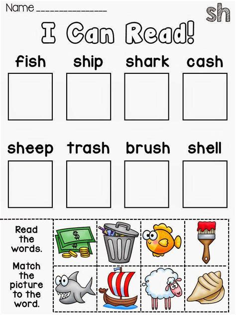 digraph worksheets homeschooldressage