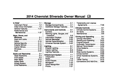 online auto repair manual 2010 chevrolet impala regenerative braking 2014 chevrolet silverado owners manual just give me the damn manual
