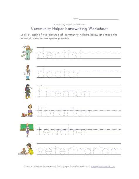 Community Helpers Matching Worksheet Kindergarten  Community Helpers Theme Activities And