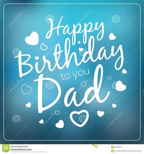typography vector happy birthday   dad card template