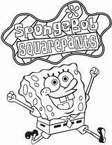 Sponge sketch template