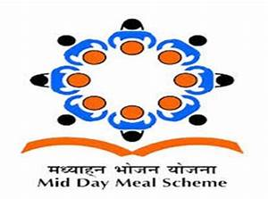 Mid Day Meal Project Patan Recruitment 2017 for District ...
