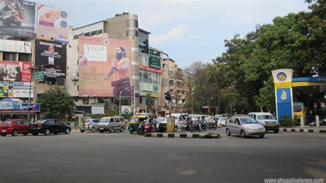 sadashivnagar bashyam circle bengaluru shoppinglanes