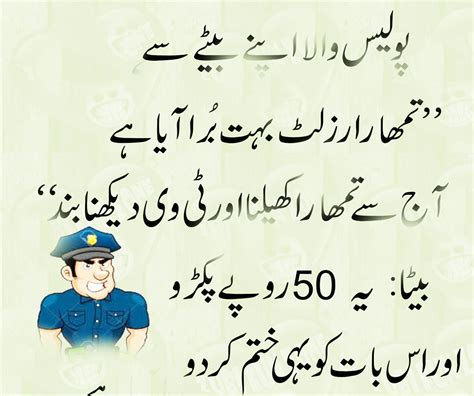 funny pictures urdu jokes yadbwcom
