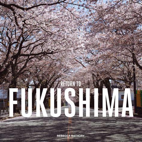 fukushima rebecca bathory photographer london fine art
