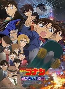 Detective Conan : Cased Closed 18 (Movie) misleading ...  Conan