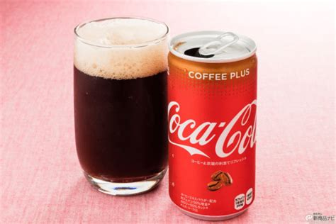 Ced Mocha Cola High Octane Coffee Locations Starbucks Iced Syrup Combinations 48 Oz Walmart Free Day Woodruff Arts Center News Waynesville Nc Homewood Hours Zone